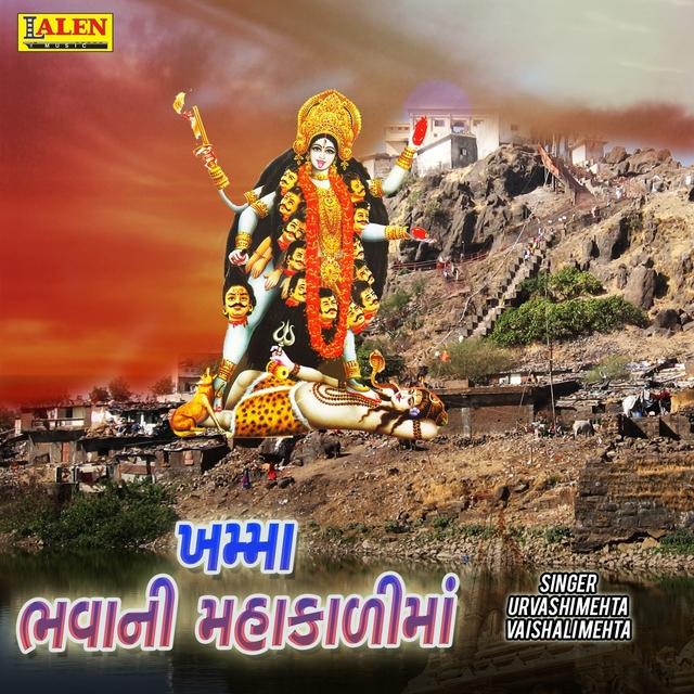 Khamma Bhavani Mahakali Maa
