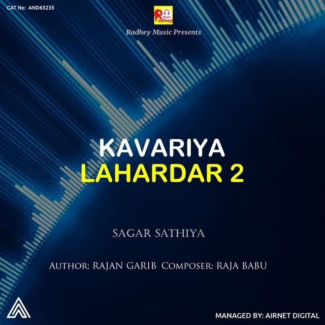 Kavariya Lahardar 2