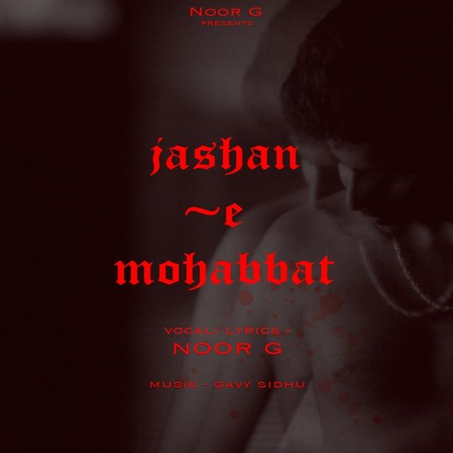 Jashan E Mohabbat