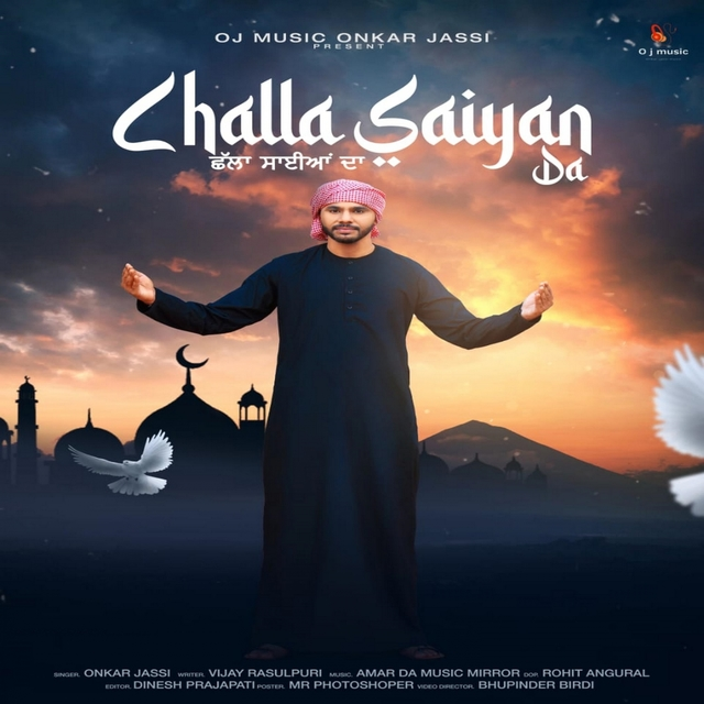 Challa Saiyan Da