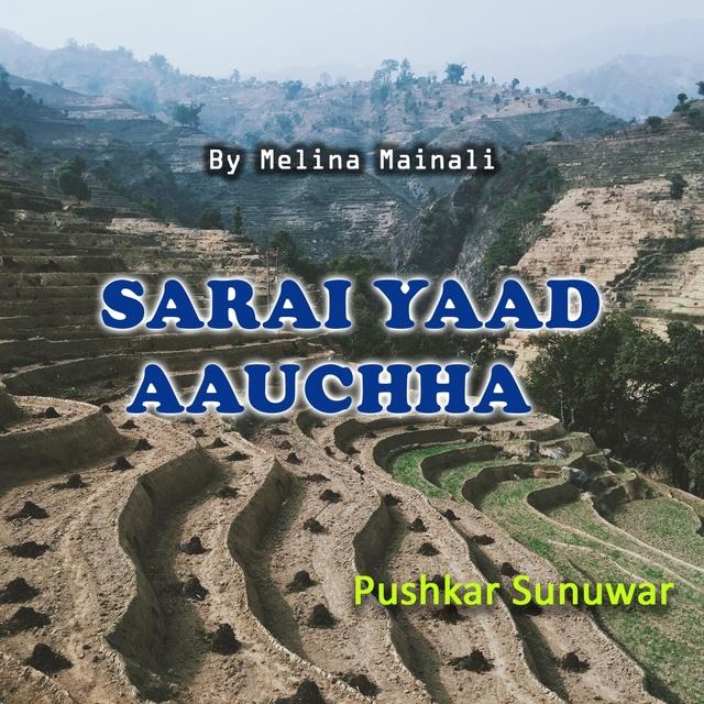 Sarai Yaad Aauchha