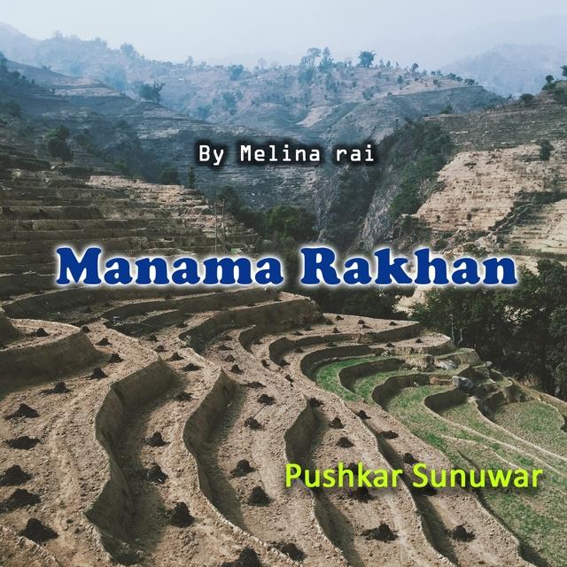 Manama Rakhan
