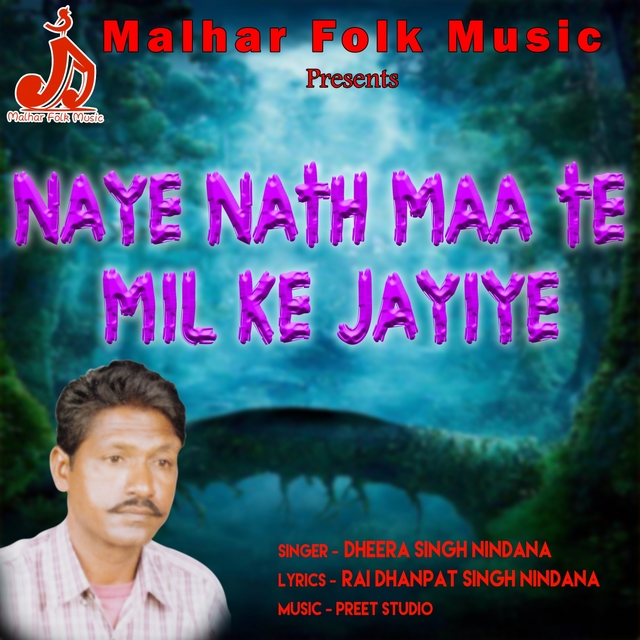 Naye Nath Maa Te Mil Ke Jayiye