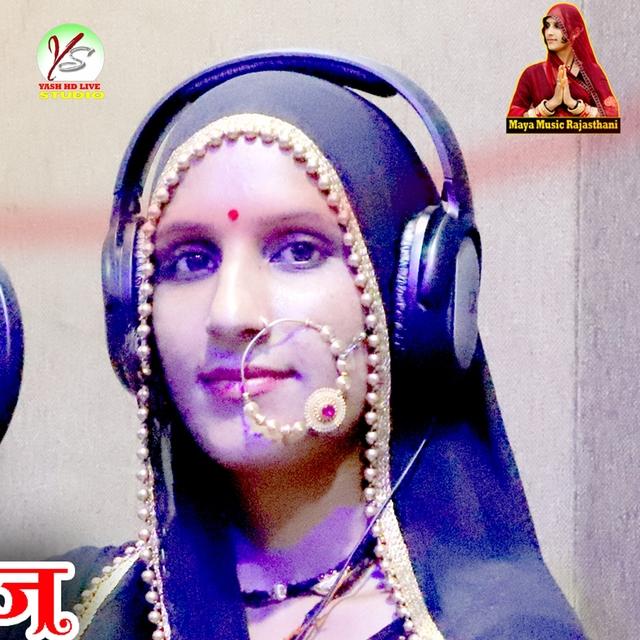 Kishan Maro Dil Mat Mange