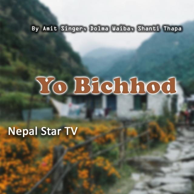 Yo Bichhod