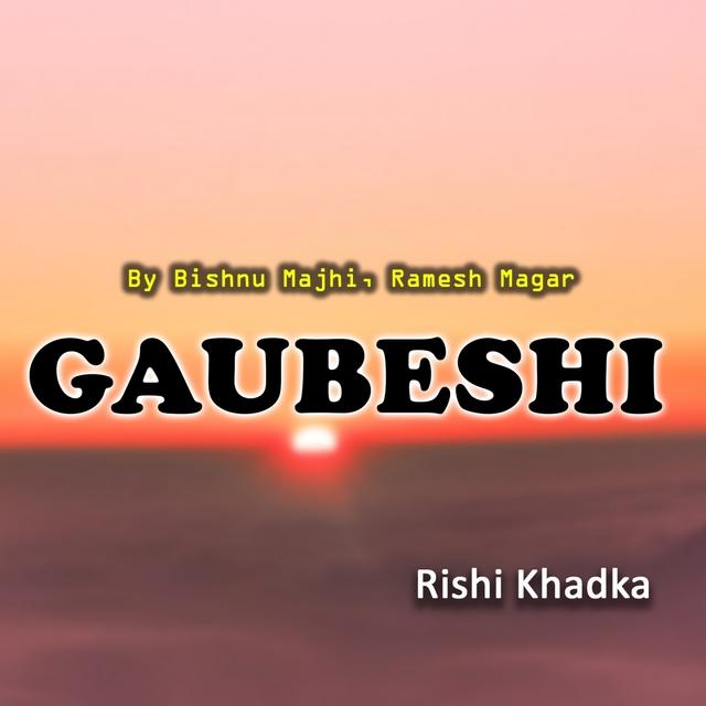 Gaubeshi
