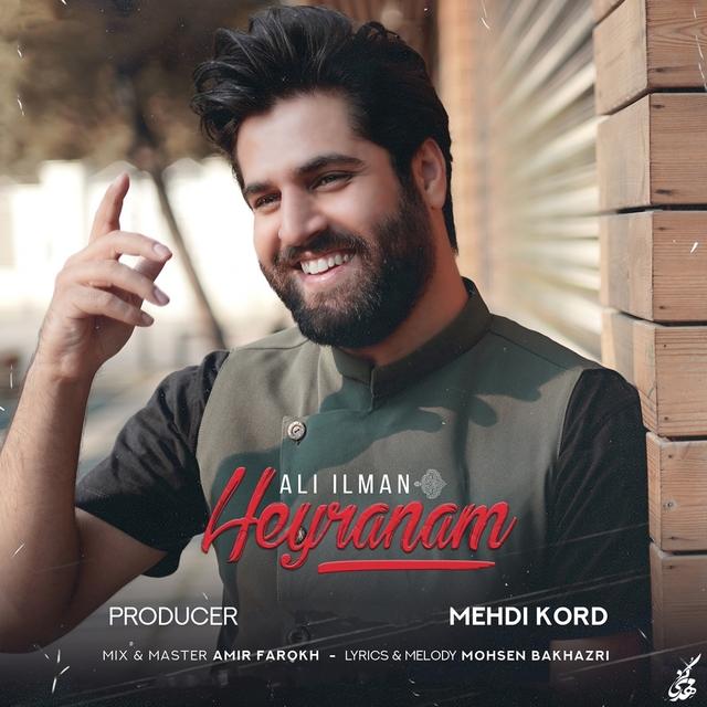 Heyranam