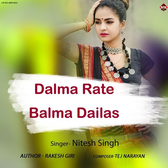 Dalma Rate Balma Dailas