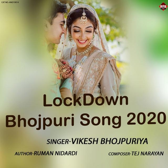 Lockdown Bhojpuri Song 2020