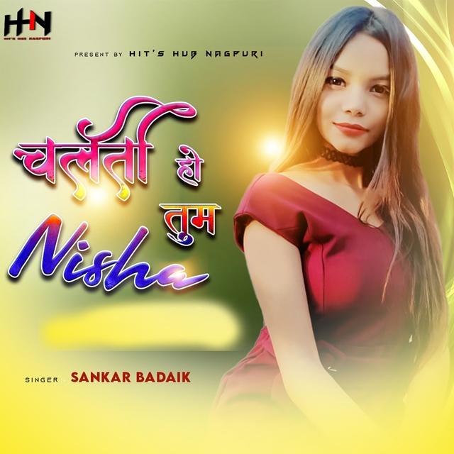 Chati Ho Tum Nisha