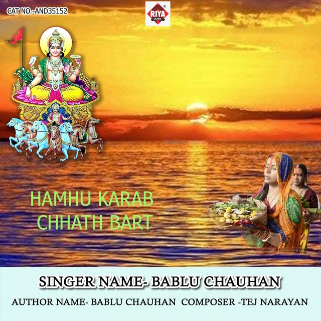 Hamhu Karab Chhath Bart