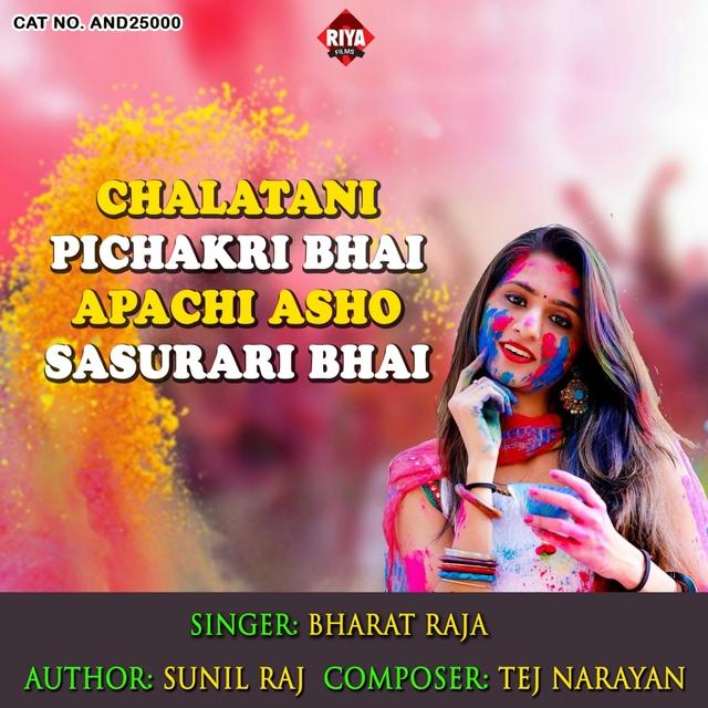 Chalatani Pichakri Bhai Apachi Asho Sasurari Bhai