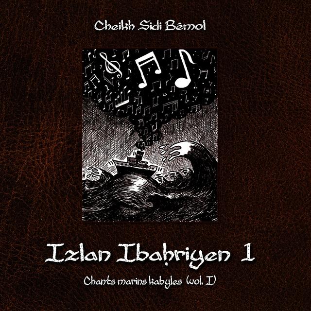 Izlan Ibahriyen, Vol. 1