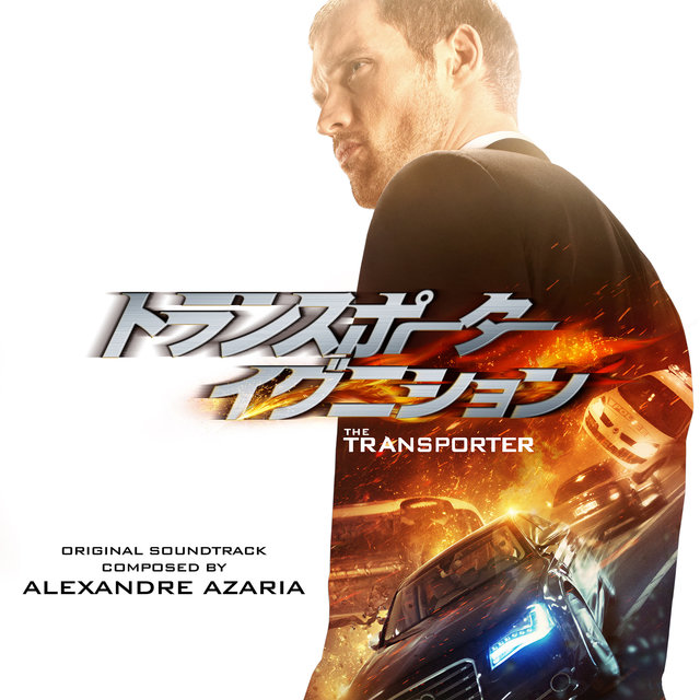 Couverture de The Transporter (Original Motion Picture Soundtrack)