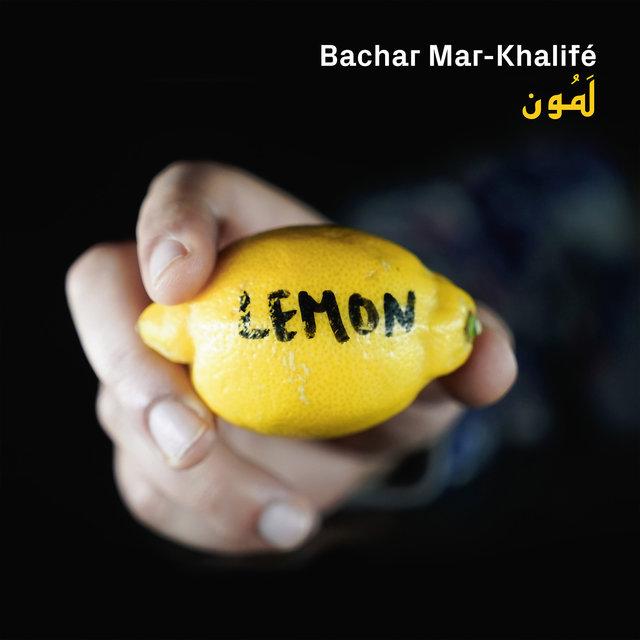 Couverture de Lemon - EP