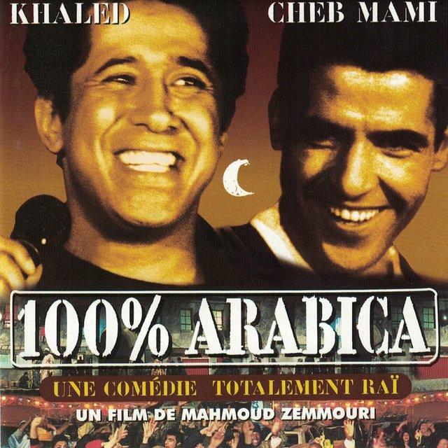 100% arabica (Bande originale du film)