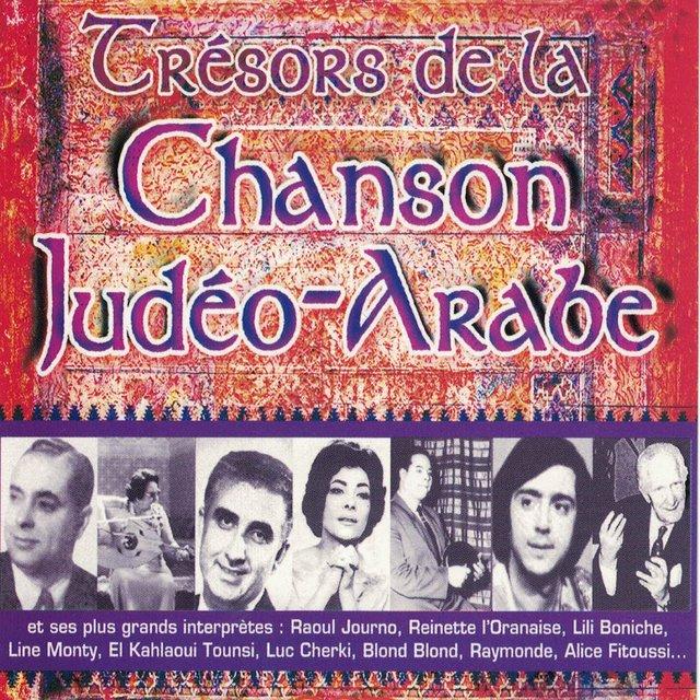 Couverture de Trésors de la chanson judéo-arabe