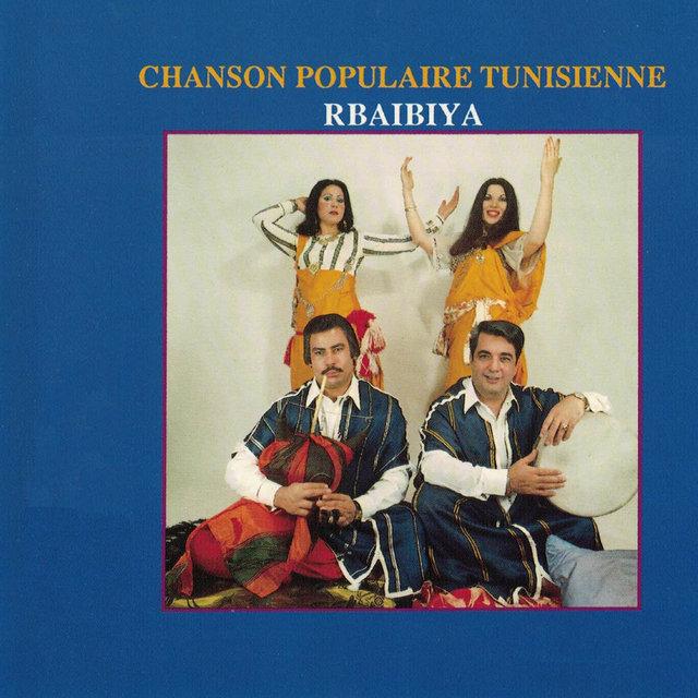 Chanson populaire tunisienne