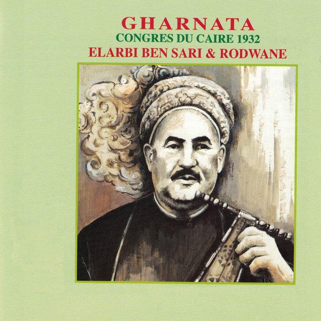 Gharnata: Congrès du Caire (1932)