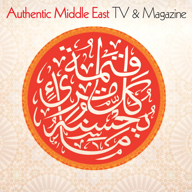 Authentic Middle East: TV & Magazine