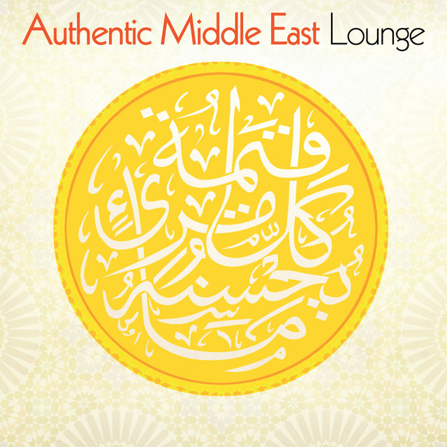 Authentic Middle East Lounge
