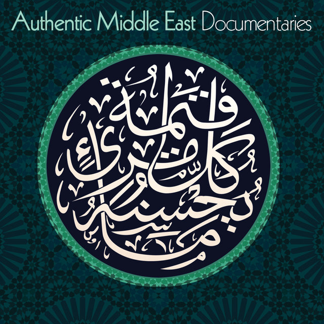 Authentic Middle East Documentaries