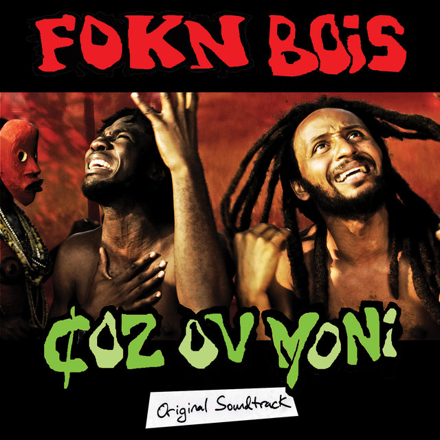 Couverture de Coz Ov Moni (Original Motion Picture Soundtrack)