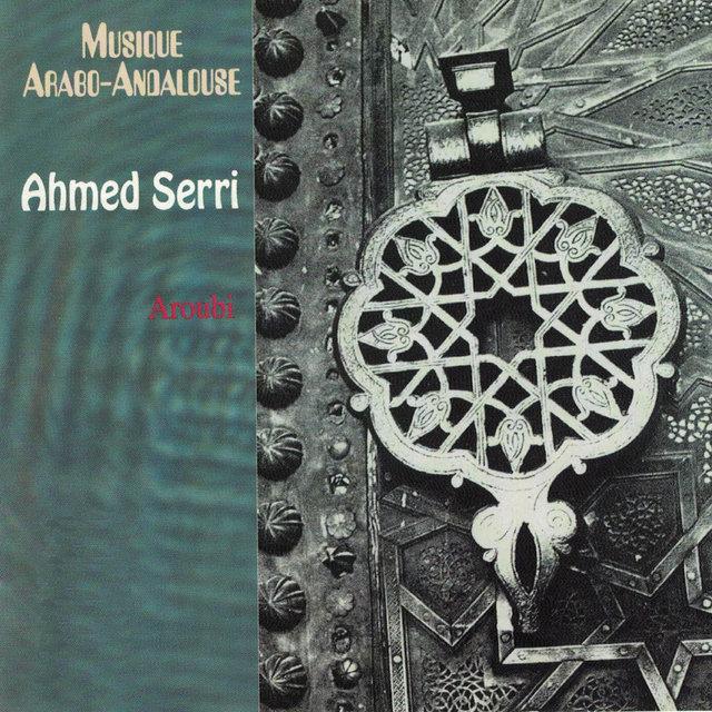 Aroubi : Musique arabo-andalouse