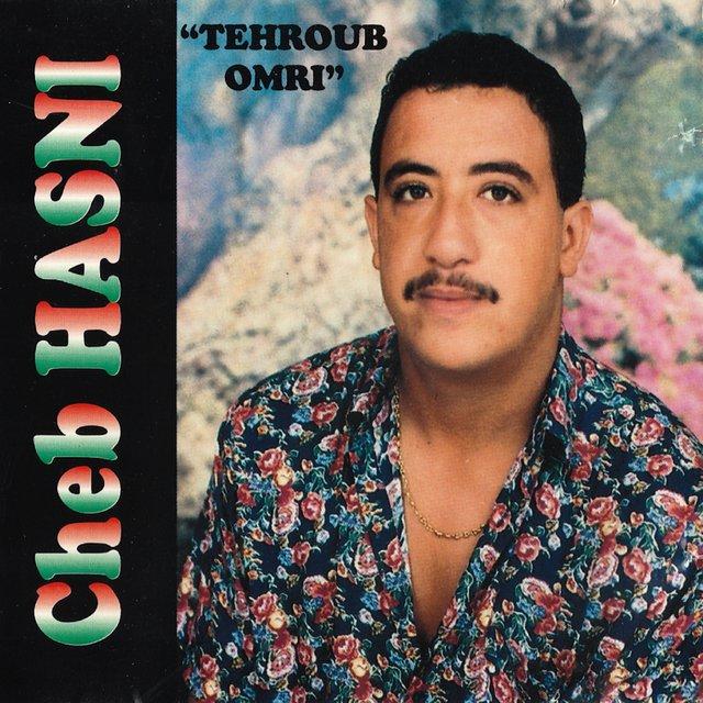 Tehroub Omri