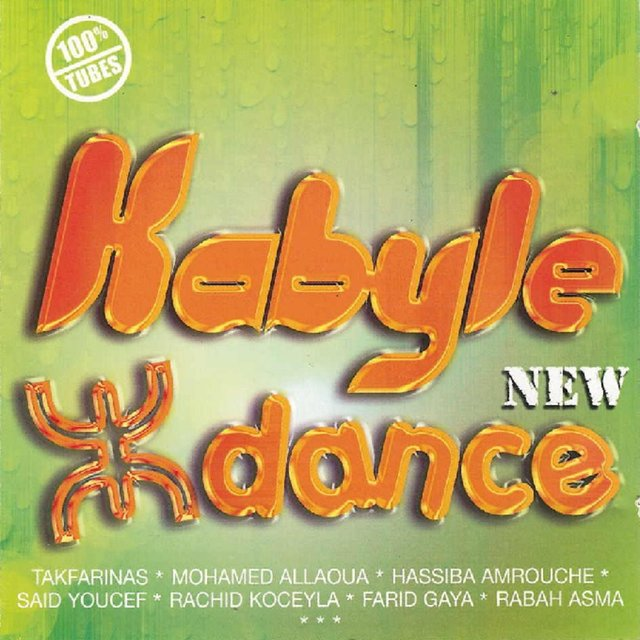 Kabyle Dance