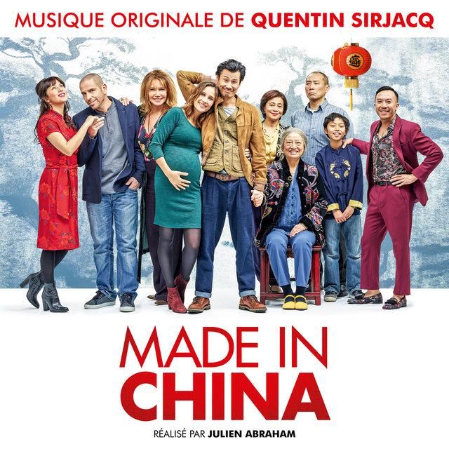Made in China (Bande originale du film)