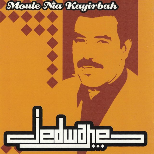 Moule Nia Kayirbah