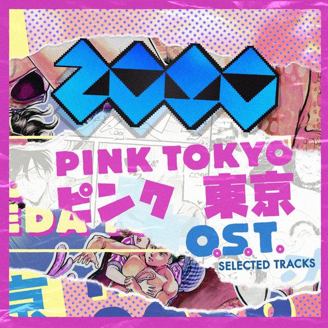 Pink Tokyo (Original Documentary Soundtrack) [Selected Tracks]