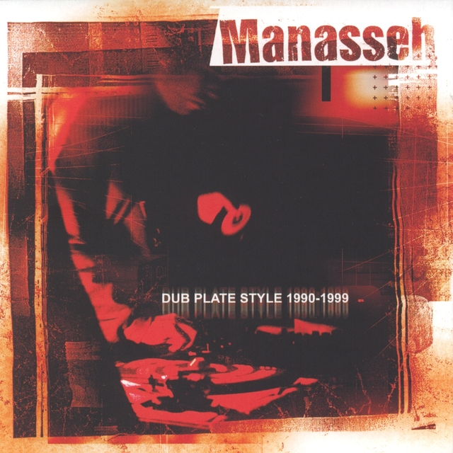 Dub plate style 1990-1999