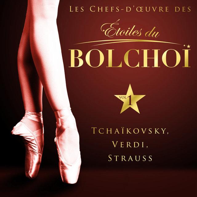 Les chefs-d'oeuvre des Étoiles du Bolchoï, Vol. 1