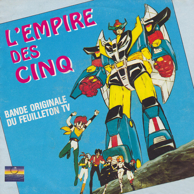 L'empire des cinq (Bande originale du feuilleton TV) - Single
