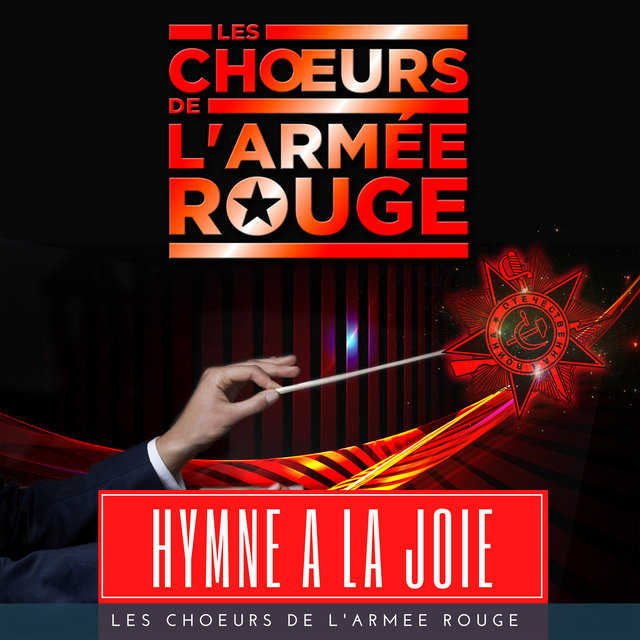 Symphonie No. 9 in D Minor, Op. 125: IV. Hymne à la joie (Extrait)