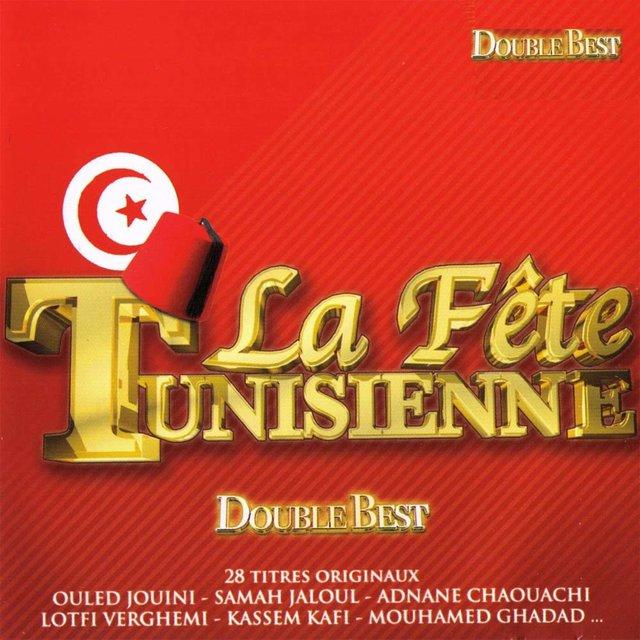 Double Best: La fête tunisienne