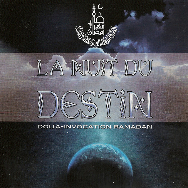 La nuit du destin (Doua invocation Ramadan)