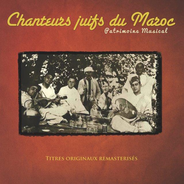 Chanteurs juifs du Maroc(Patrimoine musical)