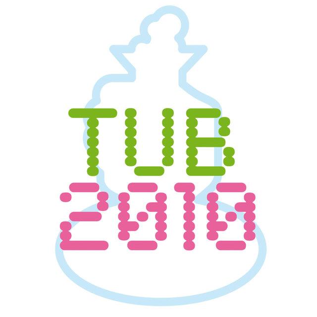 Couverture de Tub 2010 - Single