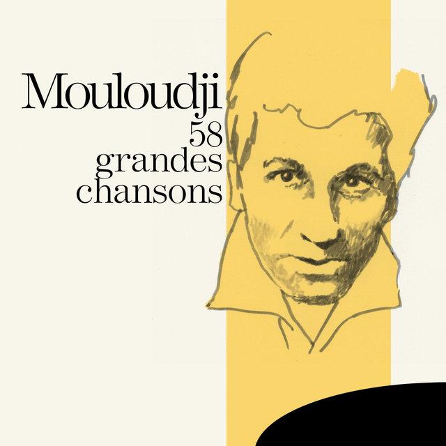 Couverture de Mouloudji : 58 grandes chansons