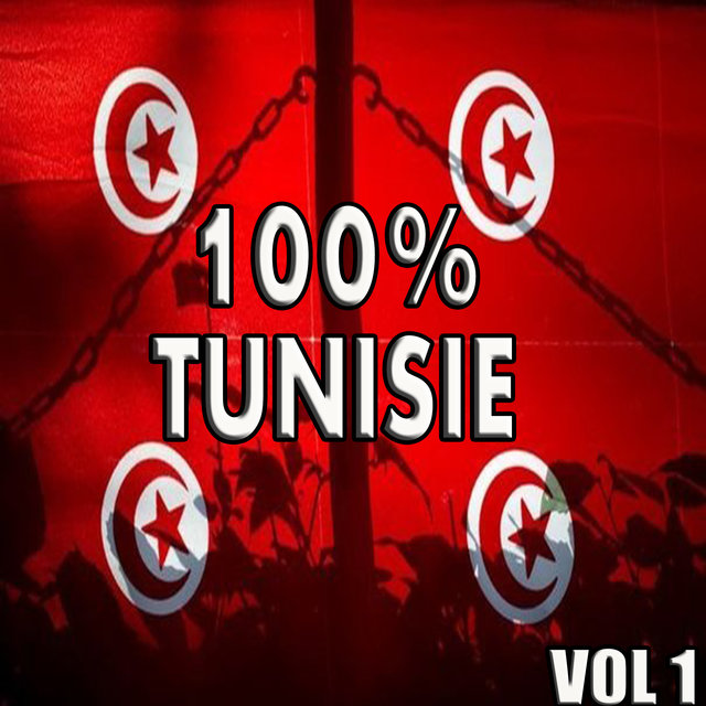 100% Tunisie, Vol. 1