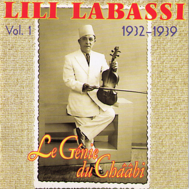 Le Génie du Chââbi, Vol. 1 (1932 -1939)