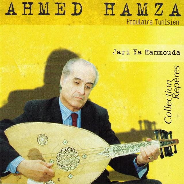 Jari ya Hammouda (Populaire tunisien)