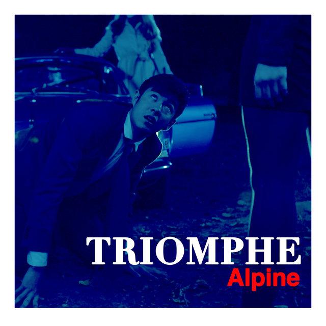 Alpine - EP