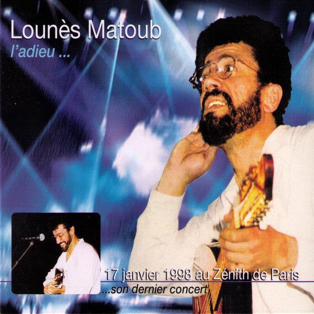 L'adieu live au Zénith de Paris 1998