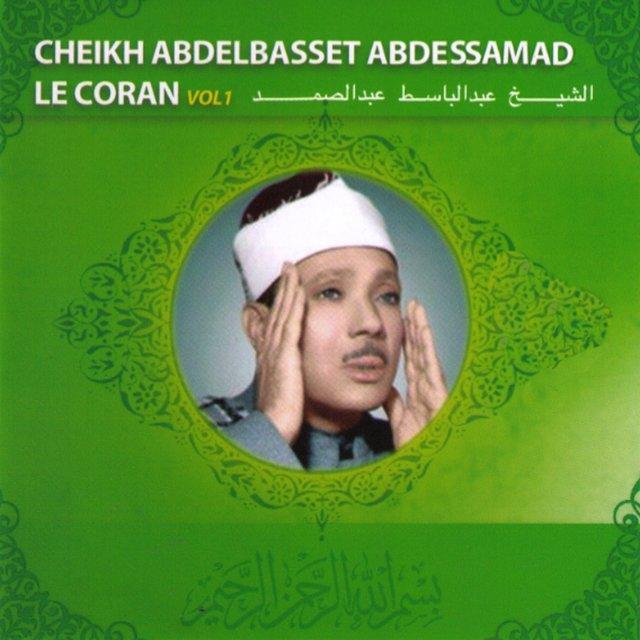 Le Coran, Vol. 1