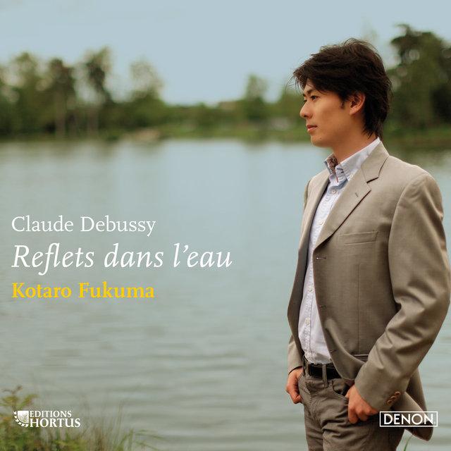Debussy: Reflets dans l'eau
