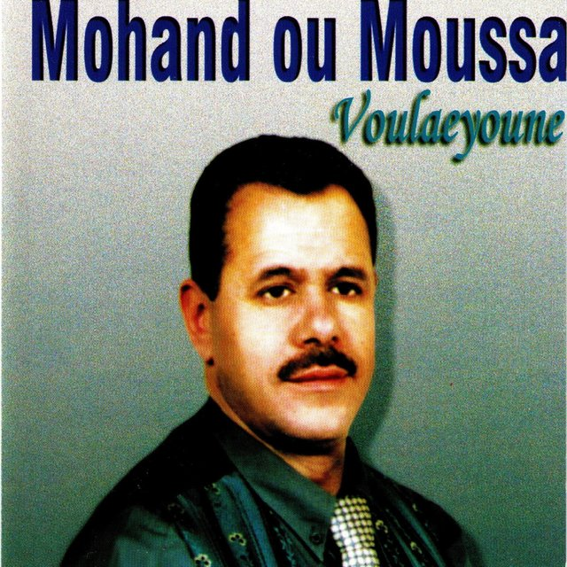 Voulaeyoune